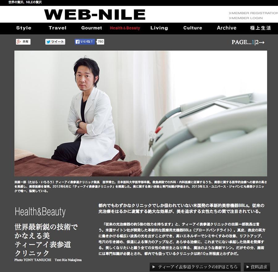 WEB-NILE