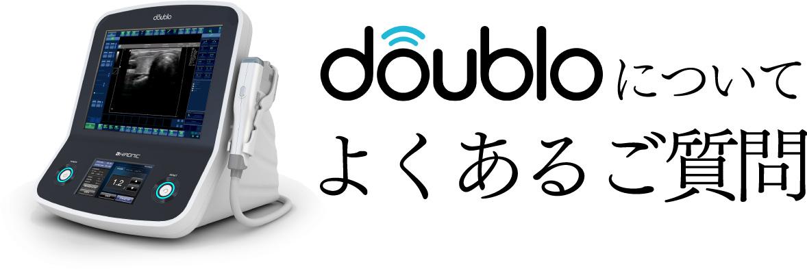 doublo_21