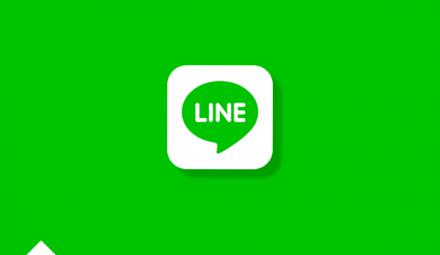 LINEを更新しました